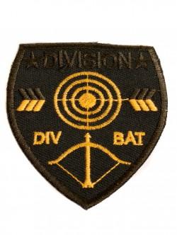 Апликация Division