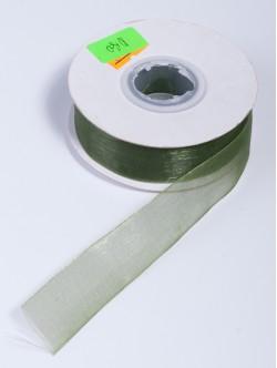 Органза 20 мм. зелена