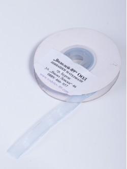 Органза 10 мм. синя
