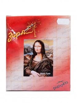 Гоблен Мона Лиза