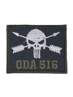 Апликация с череп ODA 516
