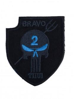 Апликация Bravo със синьо