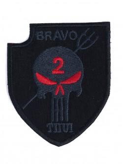 Апликация Bravo с червено