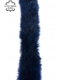Естествена кожа за качулки - тъмно синя