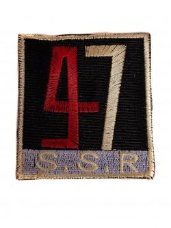 Апликация за зашиване 47