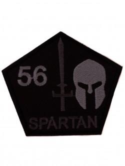Бродерия за дрехи Spartan