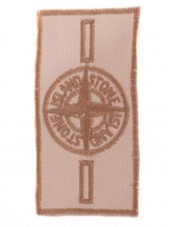 Текстилна апликация за дрехи - екрю